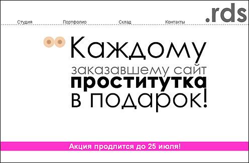 Сексапильные путаны в городе Ижевск